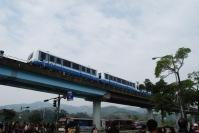 MRT on Taipei zoo station