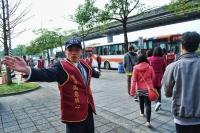 Bus officer