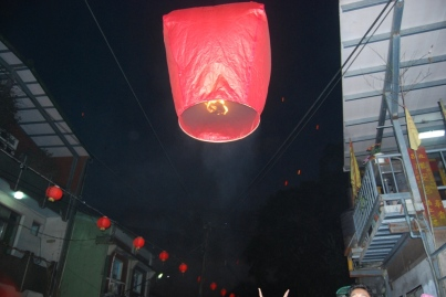 Another flying lantern