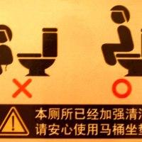 Botol Air Mineral dan Toilet