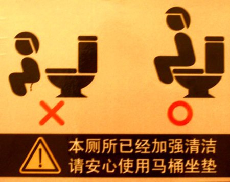 how-to-use-a-toilet-sticker-jingmei-MRT-station-taipei